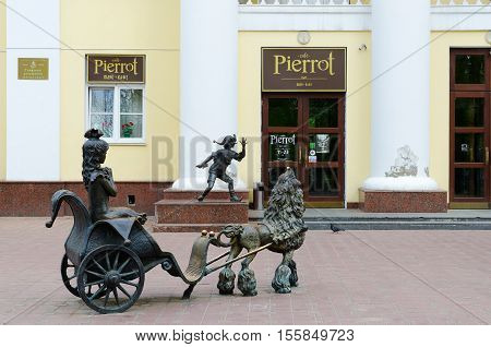 GOMEL BELARUS - MAY 1 2016: Sculptures of Pinocchio Malvina and Artemon at Gomel State Puppet Theatre Gomel Belarus