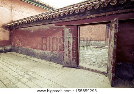 Door in the Forbidden City, Beijing, China.