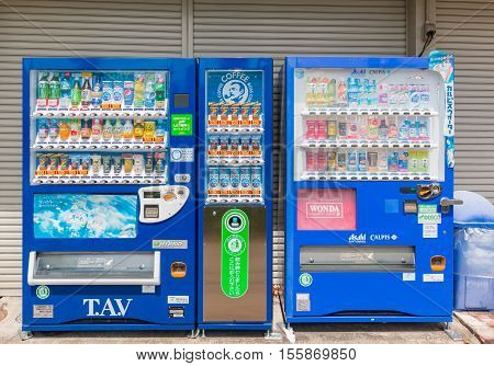 NAGOYA JAPAN - JULY 10 2016 : Vending machines of various company in Nagoya. Japan has the highest number of vending machine per capita in the world at about one to twenty three people.