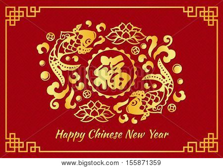 Happy Chinese new year card is gold Chinese word mean Happiness in gole fish and lotus circle vector design