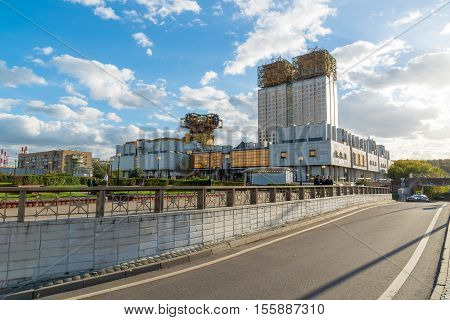 Moscow, Russia-October 01.2016. The building of the Presidium of the Russian Academy of Sciences