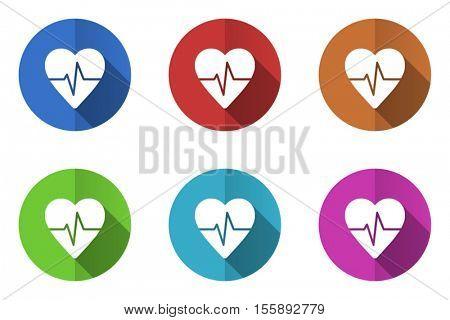 Pulse heart beat flat design vector icons