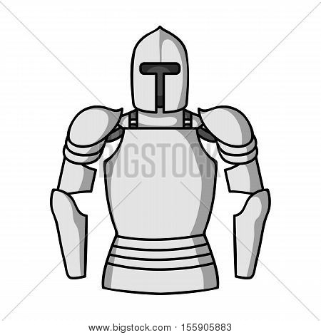 Plate armor icon in monochrome style isolated on white background. Museum symbol vector illustration.