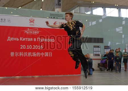 ST. PETERSBURG, RUSSIA - OCTOBER 20, 2016: Member of St. Petersburg Wushu team performing during the China Day in airport Pulkovo. The event is aimed to promote the China directions in flights