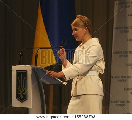 KIEV UKRAINE - 16 September 2008: The former Prime Minister of Ukraine Yulia Tymoshenko. She has been convicted by a Kiev court of abuse of office over a gas deal with Russia and jailed for seven years.
