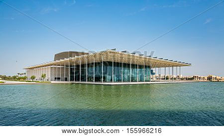 MANAMA, BAHRAIN - OCT 29, 2016: Wide view of the Bahrain National Theatre from Bahrain National Museum
