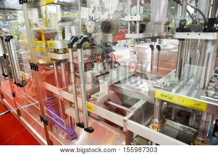 Food And Drink Exhibition Packing Machine