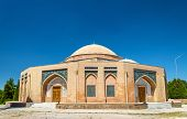 Chorsu, an old domed bazaar building constructed in the 15th century - Samarkand, Uzbekistan poster