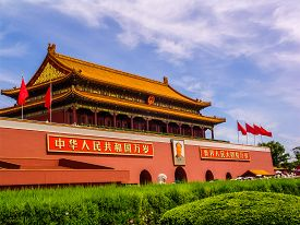 Hdr Tiananmen In Peking