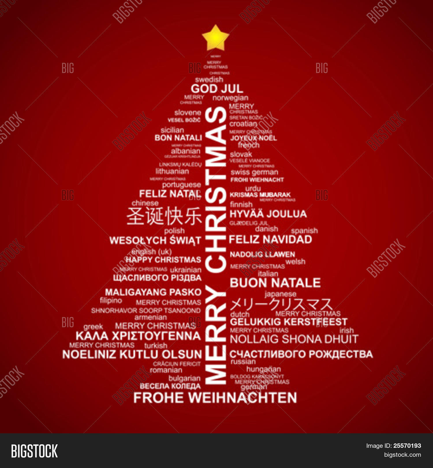 christmas tree shape vector photo free trial bigstock
