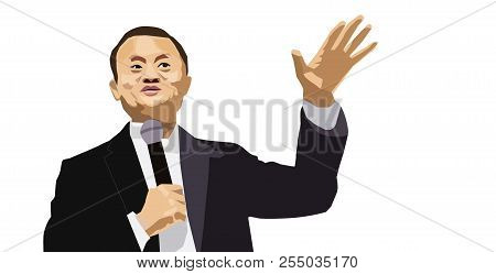 Aug, 2018: Ceo Of Alibaba Jack Ma Vector Illustration Portrait