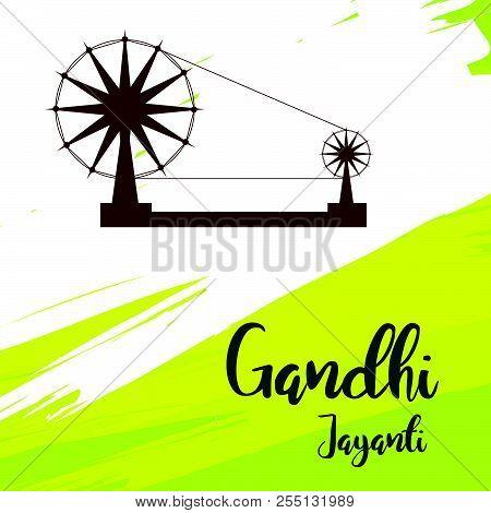 Gandhi Jayanti Images, Illustrations & Vectors (Free) - Bigstock