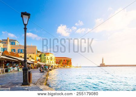 View Of The Old Port Of Chania, Crete Island, Greece.