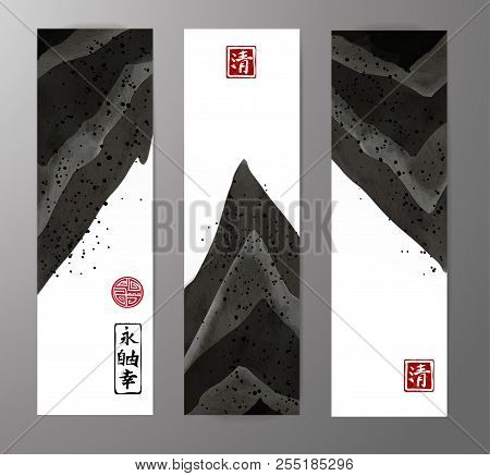 Banners With Abstract Black Ink Wash Painting On White Background. Contains Hieroglyphs - Eternity,