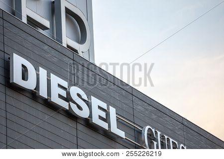 Belgrade, Serbia - August 21, 2018:  Diesel Logo On Their Main Shop For Belgrade. Diesel Is An Itali