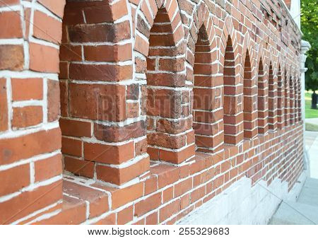 Old Stone Masonry Walls With Embrasures. Moscow, Russia