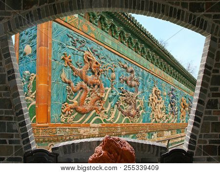 The Nine Dragon Wall In North-lake Park In The Center Of Beijing
