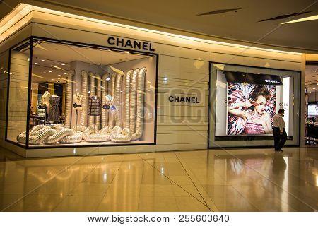 Bangkok, Thailand, March 01, 2017 -  Chanel Shop In Siam Paragon Mall, Bangkok, Thailand