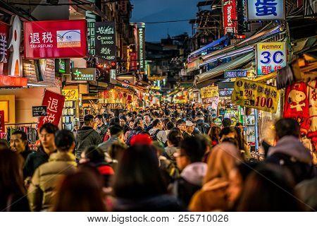 13 February 2018, Taipei Taiwan: Street View Of Full Of People Shilin Night Market In Taipei Taiwan