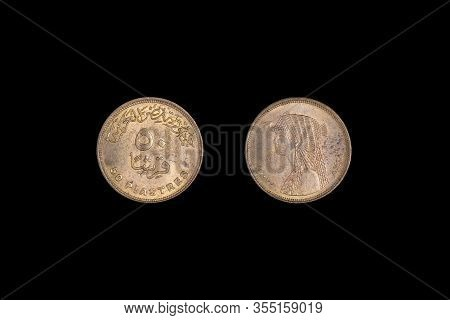 Egypt Coin 50 Piastres. Black Background, Close-up On Both Sides.