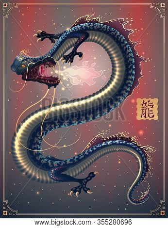 Fantasy Japanese Dragon Or Reptile Art, Fire Breathing Chinese Flying Dragon, Asian Snake Monster Wi