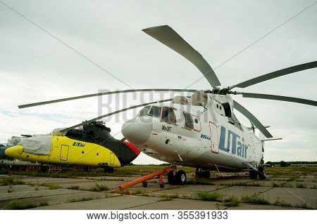 Tyumen, Russia - June 19, 2019: Aircraft Repair Helicopter Utair Engineering Plant. Detail Of Mi-26t