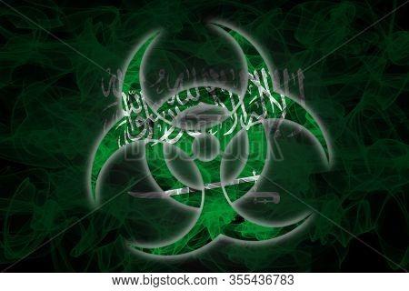 Biohazard Saudi Arabia, Biohazard From Saudi Arabia, Saudi Arabia Quarantine