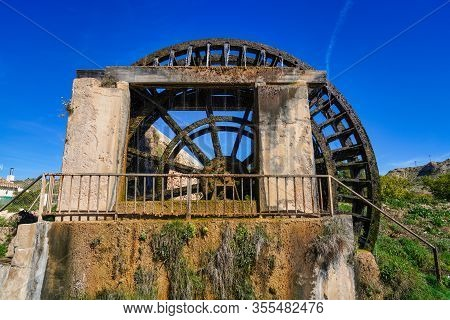 Ancient Arabic Mill, Water Noria At Abaran Village In Murcia Region, Spain Europe. Ruta De Las Noria
