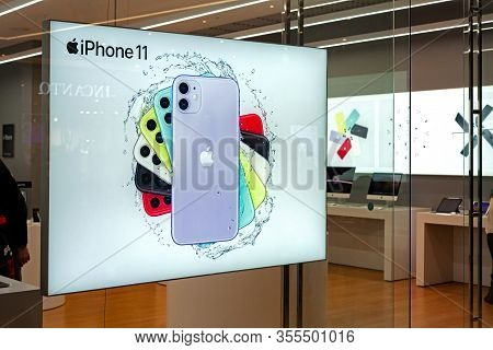 Minsk, Belarus - March 3, 2020: Advertising Banner Of The New Iphone In The Storefront Of Apple Stor
