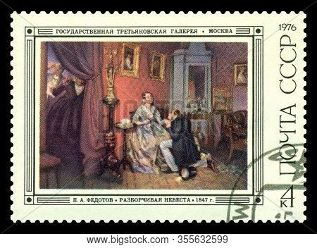 Stavropol, Russia - March  14. 2020:  A Stamp Printed In The Ussr Shows A Painting, The Picky Bride.