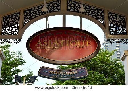 Bangkok, Th - Dec 12: Asiatique The Riverfront Signage On December 12, 2016 In Bangkok, Thailand. As