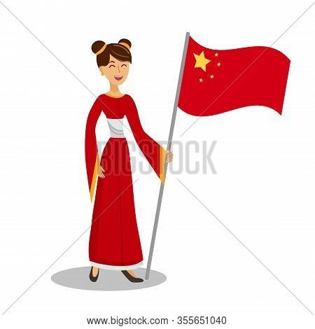 Chinese Woman With Flag Flat Color Illustration. Happy Lady In Traditional Clothing On White Backgro