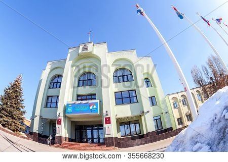 Samara, Russia - March 11, 2017: Office Building Of The Samara City Administration. City Government