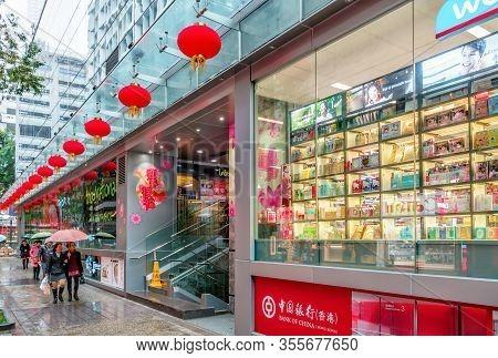Hong Kong, China - January 20, 2016: Hong Kong City Street Is Decorated With Red Festive Chinese Lan