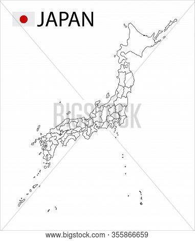 Japan Map, Black And White Detailed Outline With Regions Of The Country.