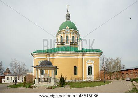 Church Of The Beheading Of John The Baptist's Head