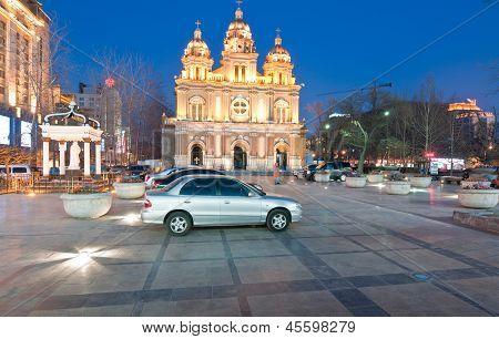 Catholic Church In Beijing