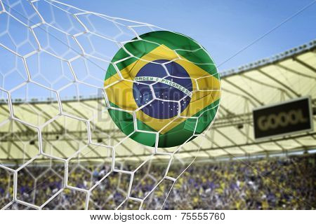 Amazing soccer goal of Brazil