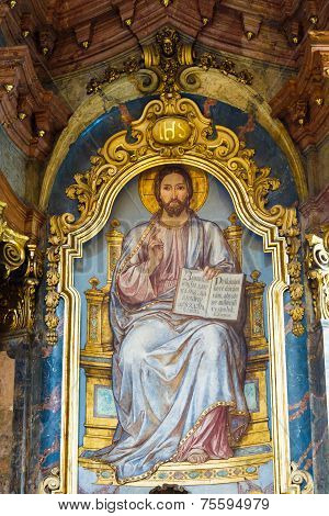 Religious Orthodox Icon Of Sitting Lord Jesus Christ God With Open Bible.