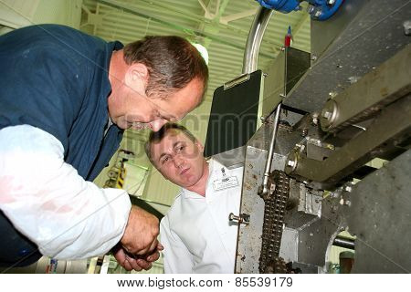 Odessa, Ukraine - July 7, 2007: The Factory For The Production Of Food From Natural Ingredients. Foo