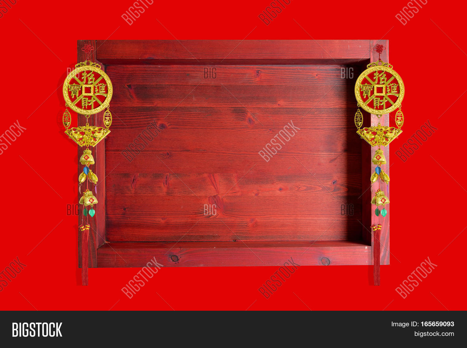Chinese Good Luck Image Photo Free Trial Bigstock
