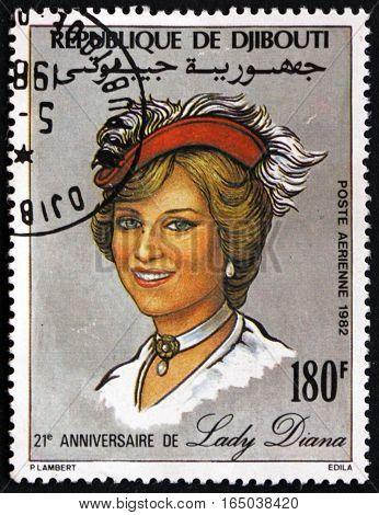 DJIBOUTI - CIRCA 1982: a stamp printed in the Djibouti shows Princess Diana of Wales circa 1982