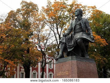 Saint-Petersburg, Russia - September 30, 2016:Monument the founder of Russian science Lomonosov near Universities of St. Petersburg State University in September 30, 2016 in Saint-Petersburg, Russia