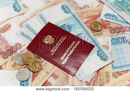 Russian money and a pension certificate / Russian translation: Pension Fund of the Russian Federation. Pensioner's ID poster