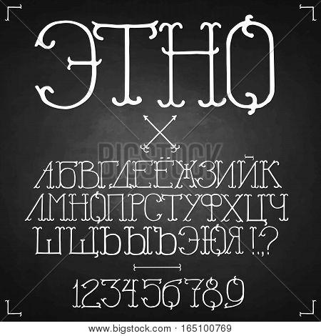 Ethnic hand drawn alphabet on rough black background. Cyrillic font