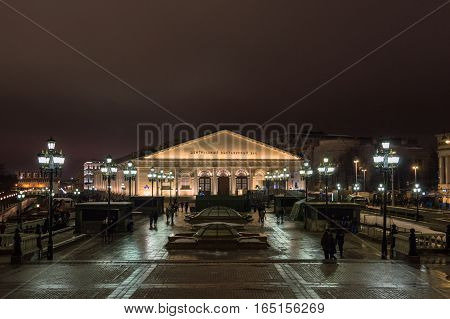 MOSCOW, RUSSIA - December 31, 2016. Moscow Manege at evening time