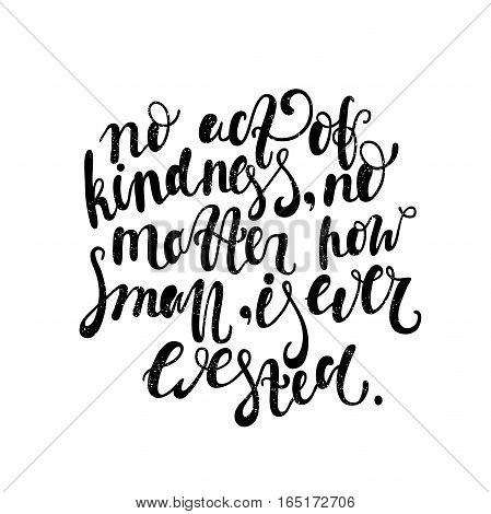No act of kindness, no matter how small, is ever wasted. Black, white lettering. Decorative hand drawn lettering. Quote. Vector hand-painted illustration, inscription. Motivational poster. Vintage.