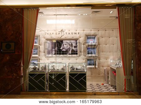NEW YORK- DECEMBER 15, 2016:  Ivanka Trump Fine Jewelry Boutique inside Trump tower in Midtown Manhattan
