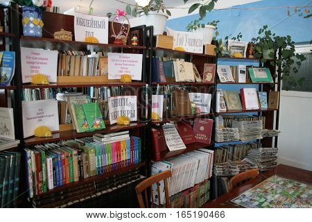 Kirov region, Russia - January 27, 2010. The provincial library with books in Russia