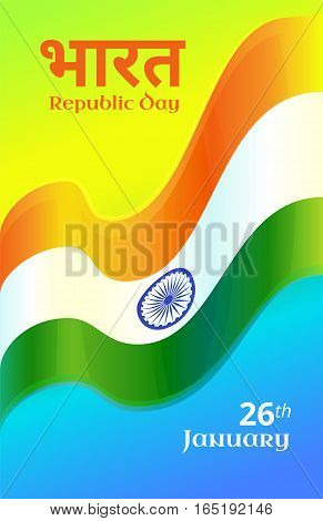 Republic Day in India, 26 January. Vector design element with text, background with Indian national flag. Hindi Inscription means India Republic Day